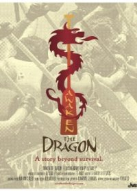 Awaken The Dragon Documentary