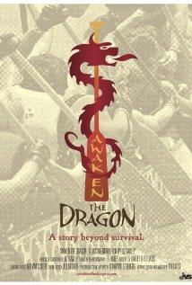 Awaken The Dragon Documentary